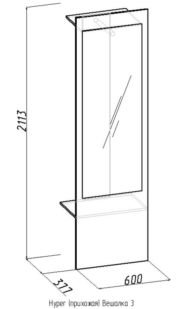 Мебель для прихожих, общее: Вешалка 3 Hyper в Стильная мебель
