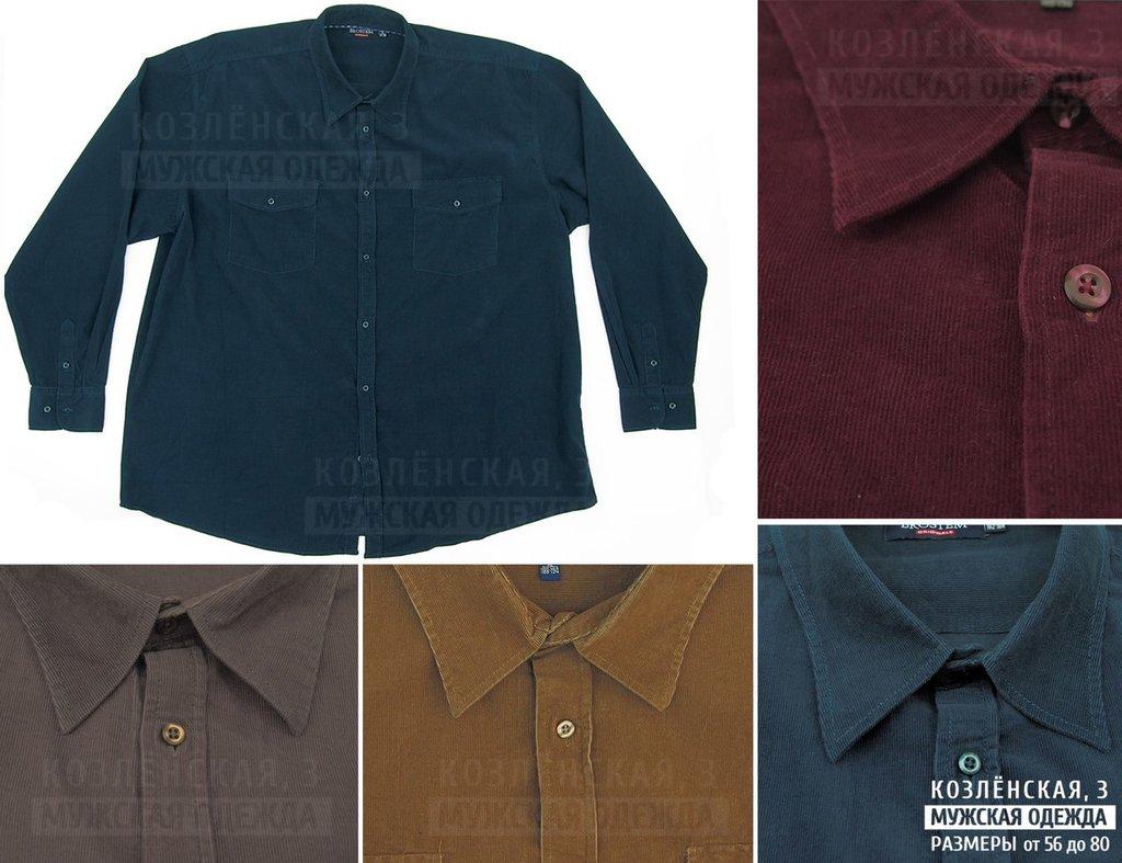 Рубашки, сорочки (длинный рукав): Вельветовая рубашка в Богатырь, мужская одежда больших размеров