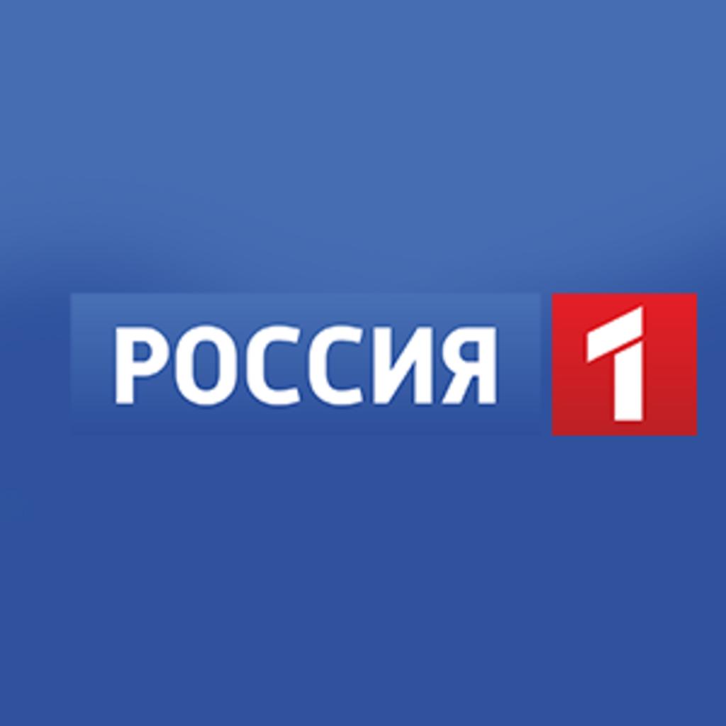 Размещение тв рекламы: Реклама на канале РОССИЯ 1 Вологодская область в Единая рекламная служба Вологда, ООО