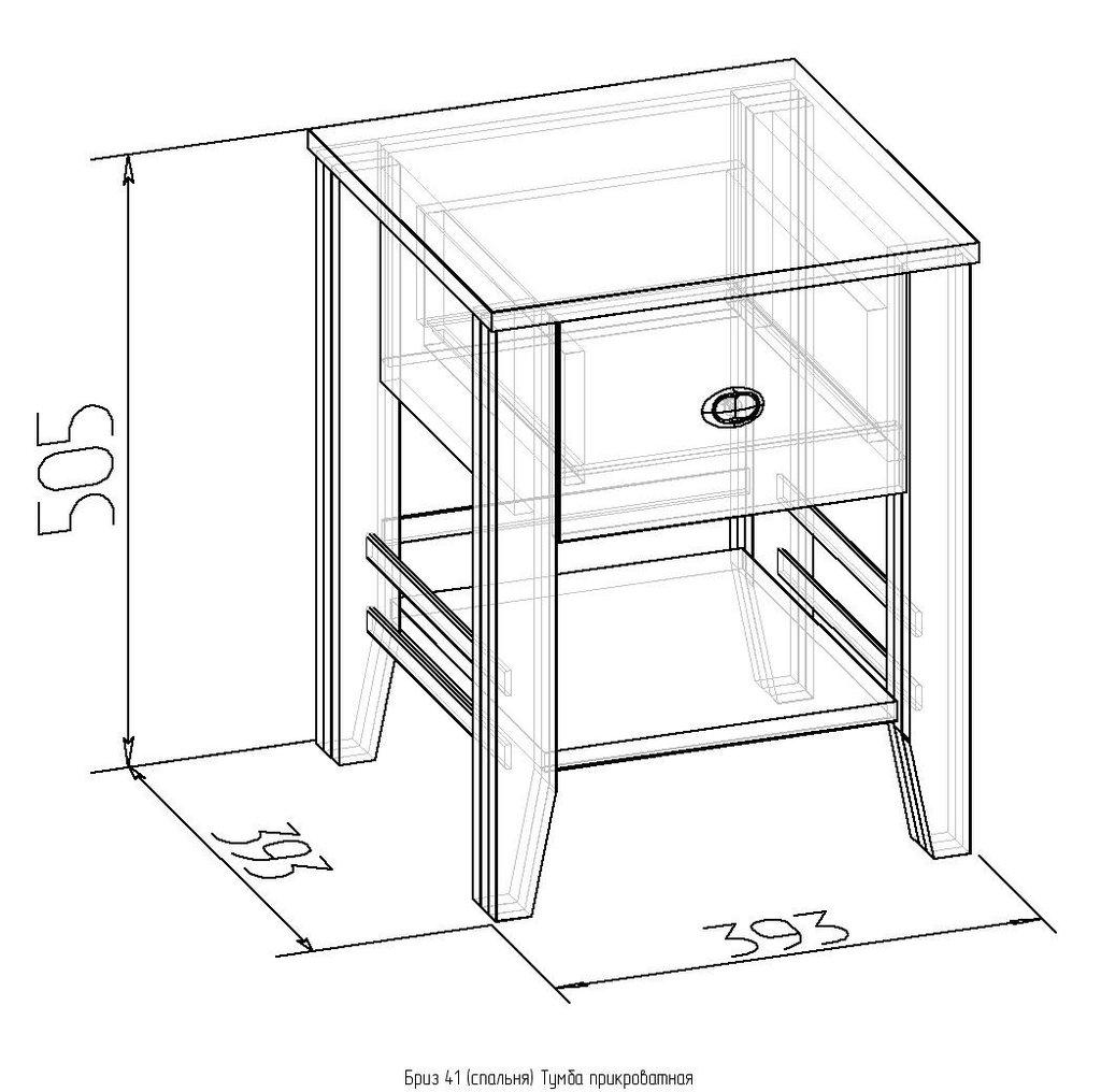 Прикроватные тумбочки: Тумба прикроватная БРИЗ 41 в Стильная мебель