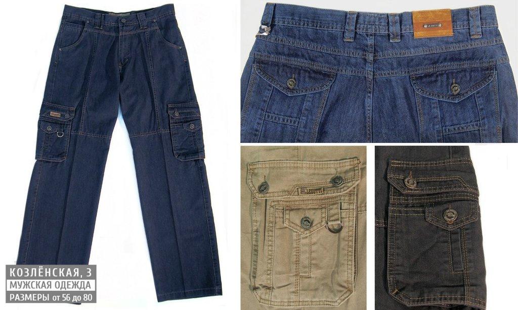 Джинсы: Мужские джинсы в Богатырь, мужская одежда больших размеров
