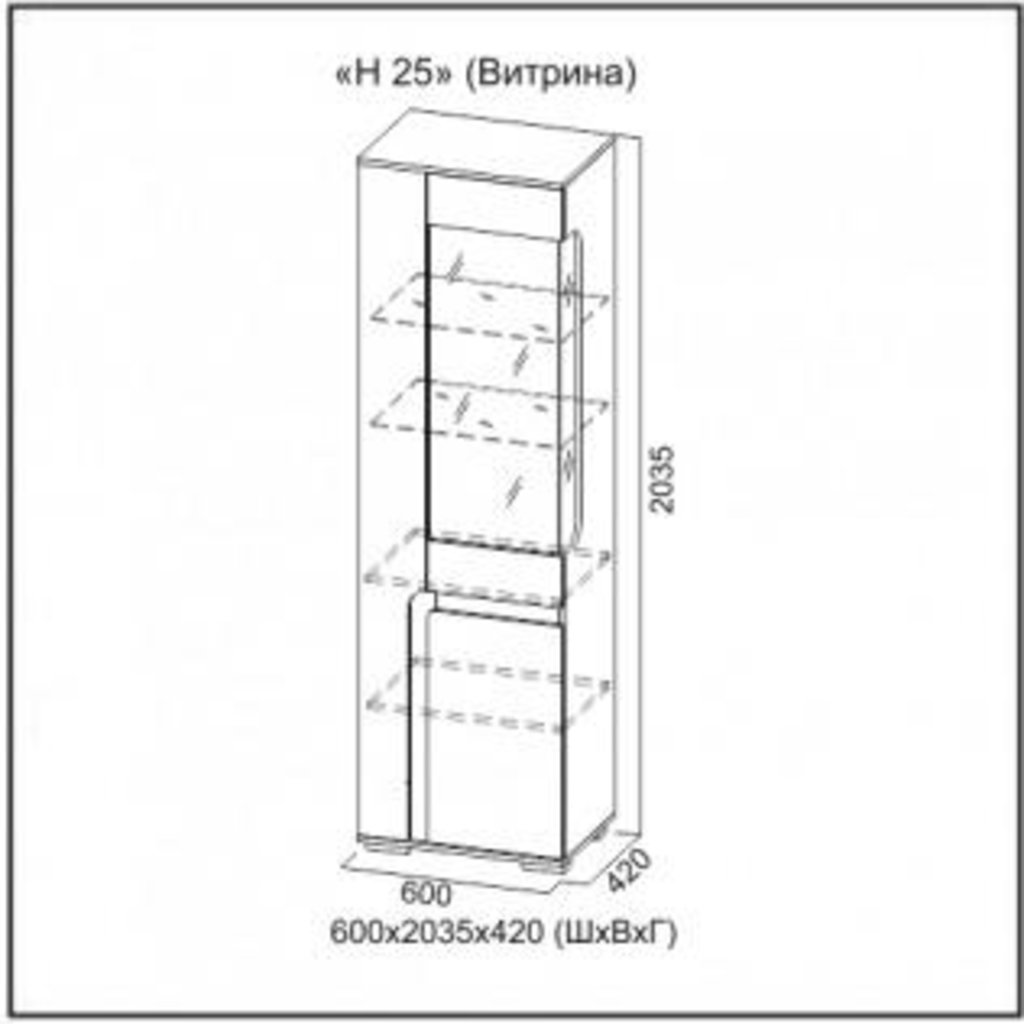 Мебель для гостиной Нота-25: Витрина Нота-25 в Диван Плюс