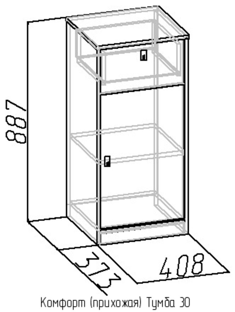 Этажерки и тумбы: Тумба 30 Комфорт в Стильная мебель