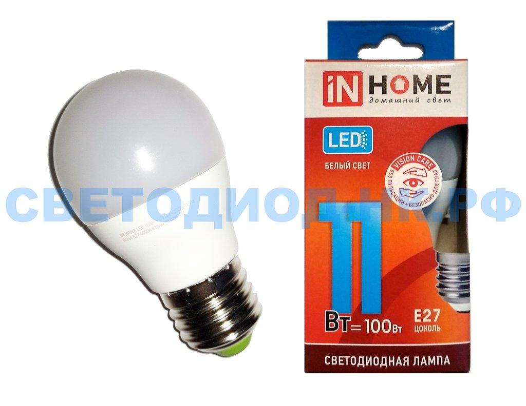 Цоколь Е27: LED-ШАР-VC 11Вт 230В Е27 4000К 820Лм IN HOME в СВЕТОВОД