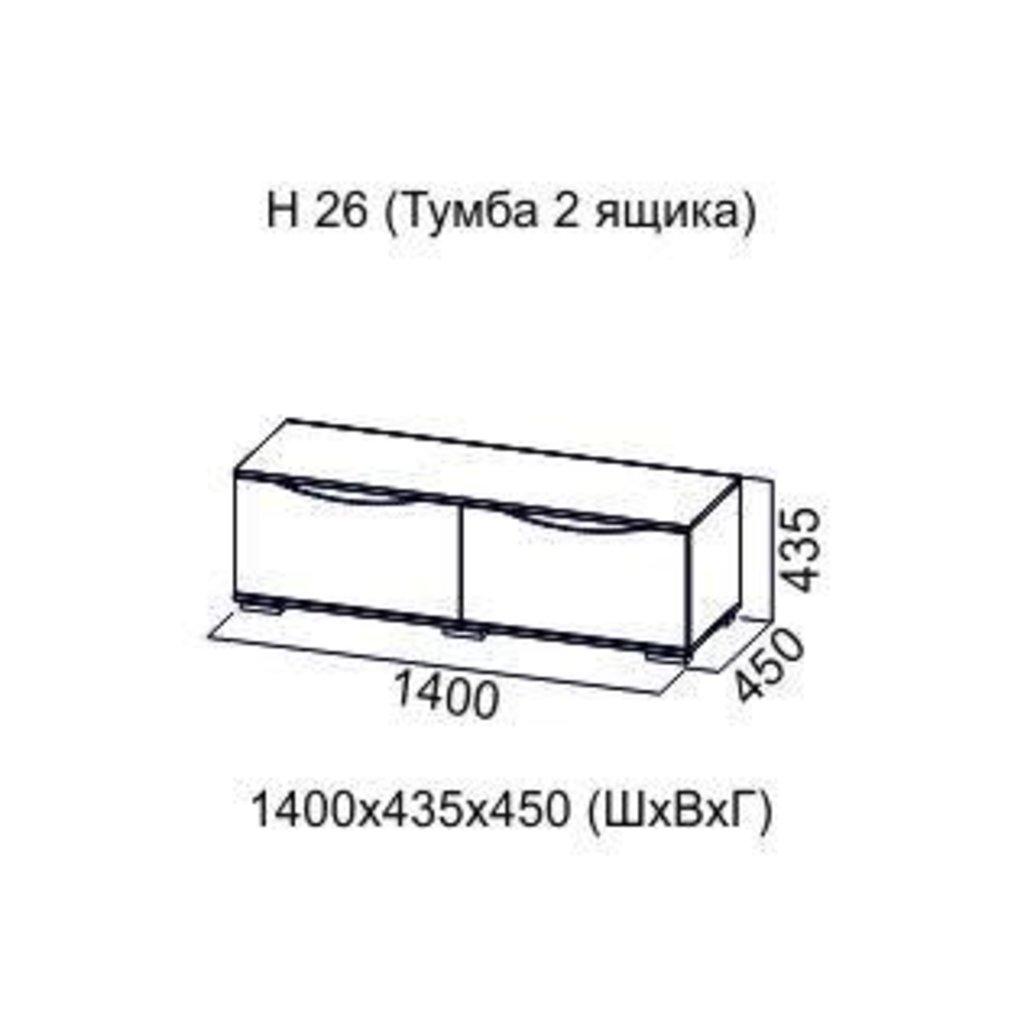 Мебель для гостиной Нота-26: Тумба 2 ящика Нота-26 в Диван Плюс