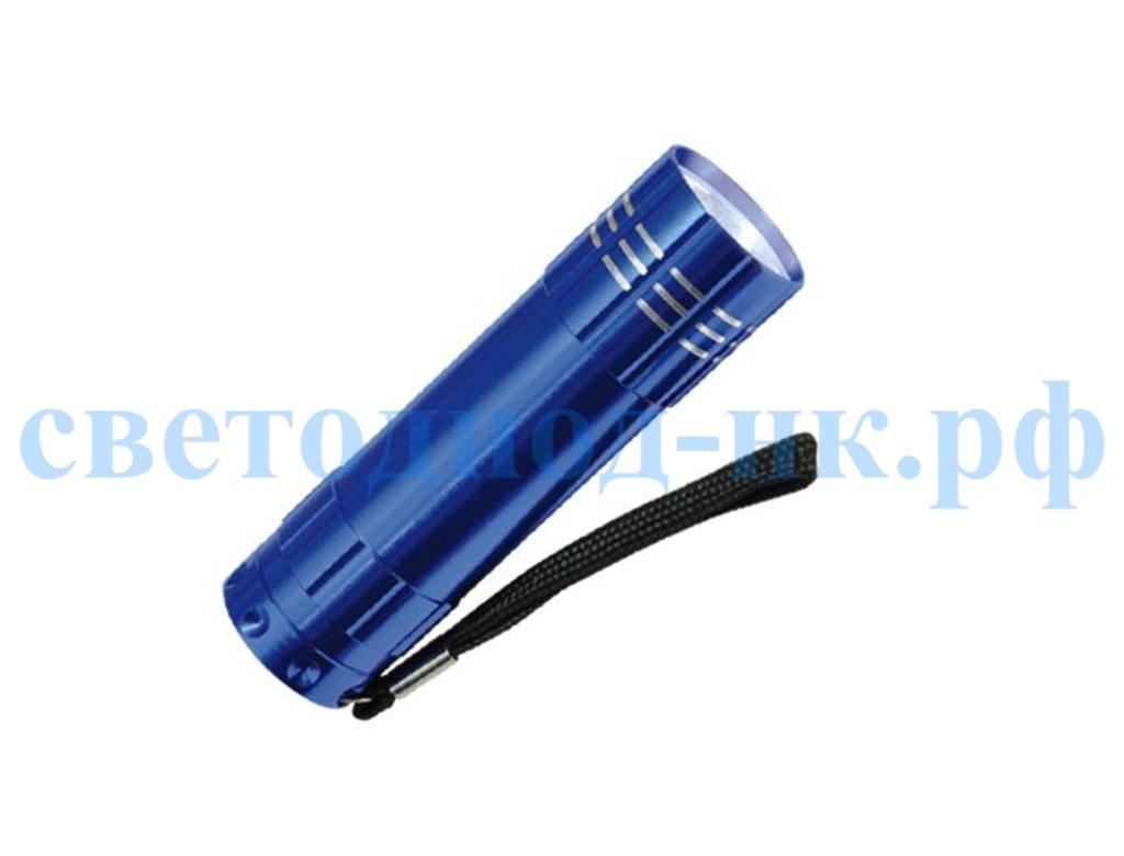 Светодиодные фонари, пушлайты: Фонарь S-LD010-C Blue Uniel 9LED в СВЕТОВОД
