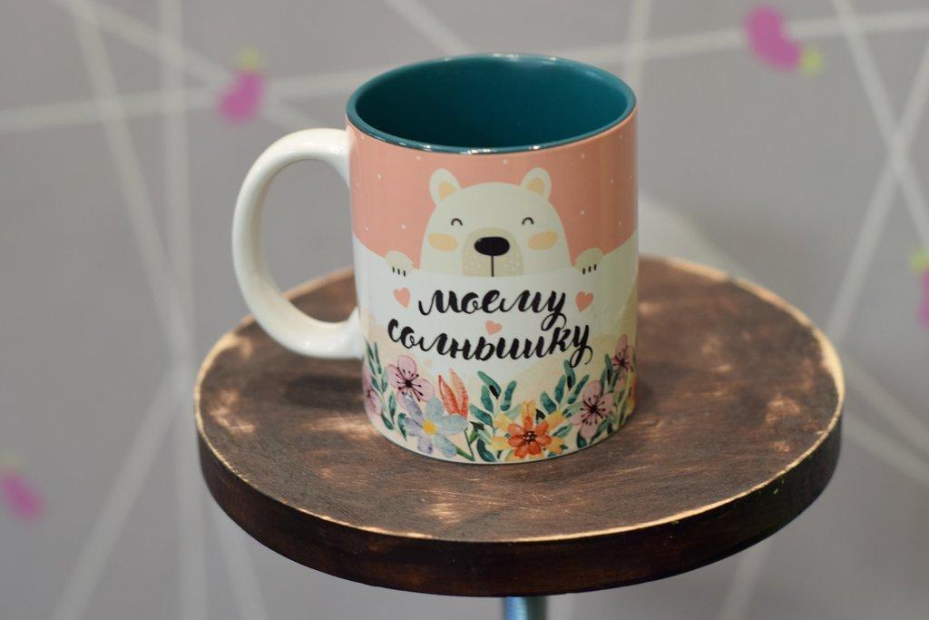 Чашки и кружки: Кружка белая, цветная внутри в Баклажан  студия вышивки и дизайна