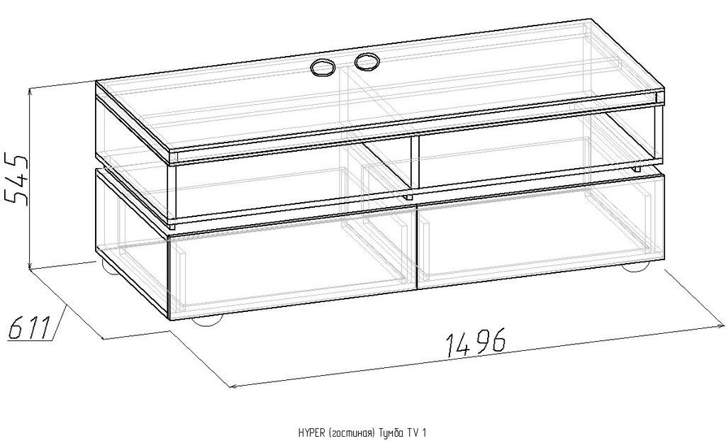 Тумбы и стойки под телевизор и аппаратуру: Тумба TV 1 Hyper в Стильная мебель