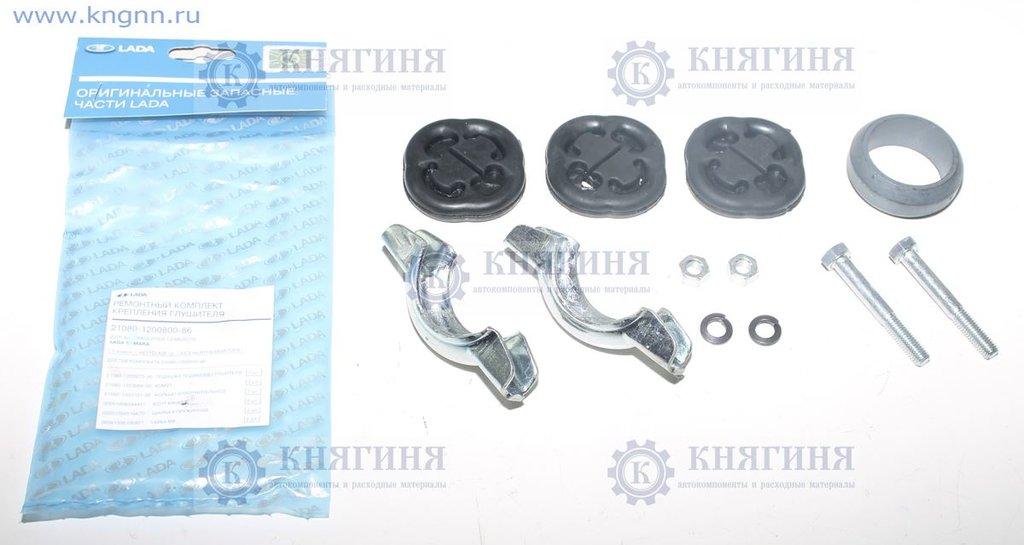 Ремкомплект: Ремкомплект для замены глушителя ВАЗ-2108-09 (фирм. упак. ORIGINAL) в Волга
