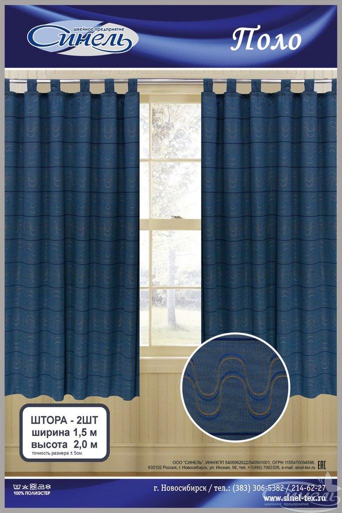Готовые шторы: Шторы Поло в Для Вас 24  магазин совместных покупок