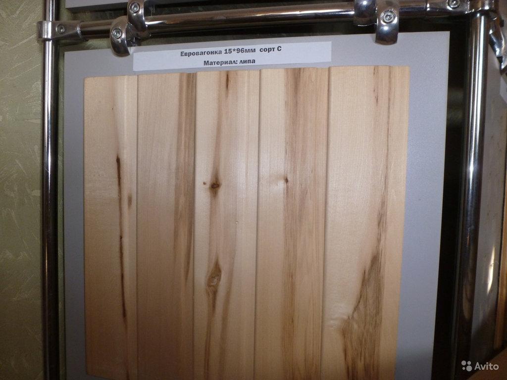 Стройматериалы: Вагонка липа в Отделочные материалы из дерева на Беляевской