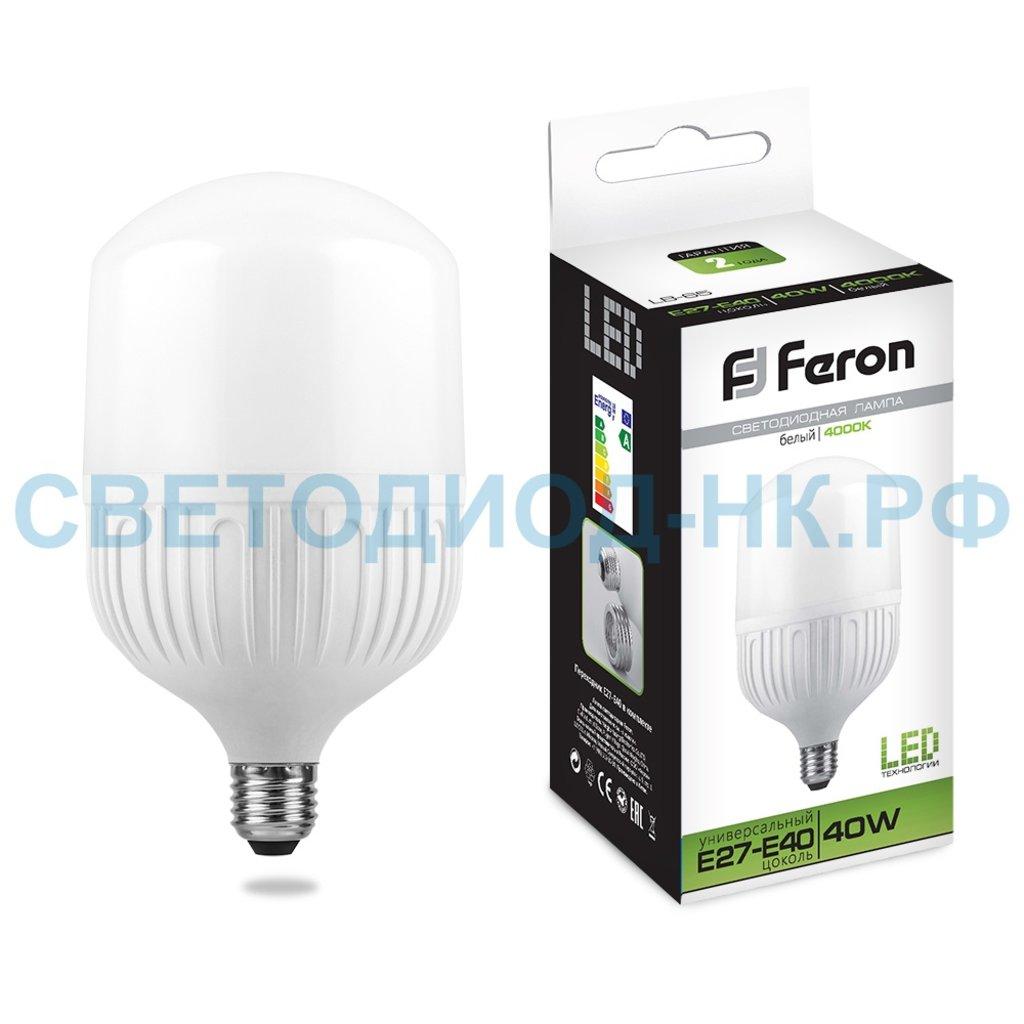 Мощные лампы Е40, Е27: LB-65 E27-E40 40W 6400K Feron в СВЕТОВОД