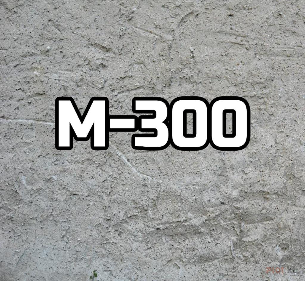 Бетон: БЕТОН ТОВАРНЫЙ М-300 в ОренбургНитраСтрой