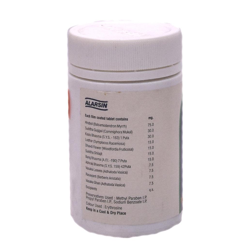 БАДы: Myron Alarsin - 100 tab в Шамбала, индийская лавка