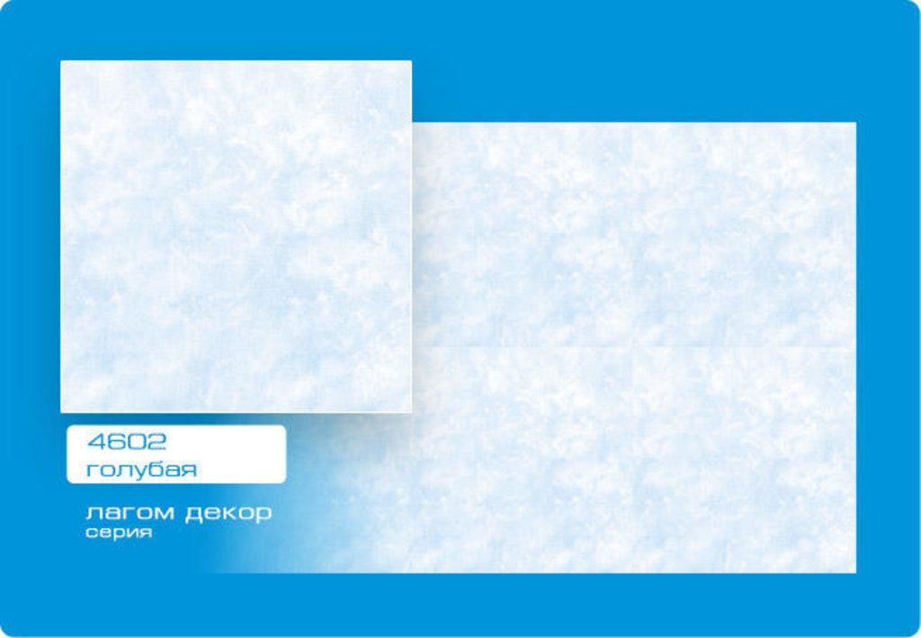 Потолочная плитка: Плитка ЛАГОМ ДЕКОР экструзионная 4602 голубая в Мир Потолков