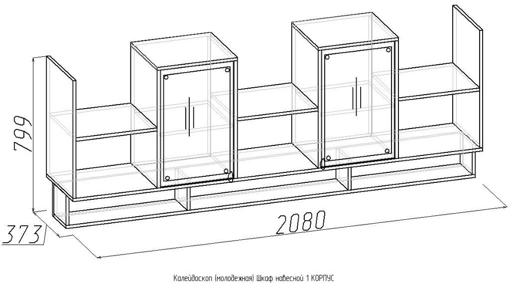 Детские шкафы и стеллажи: Шкаф навесной 1 Фасад Радуга Серая Калейдоскоп в Стильная мебель