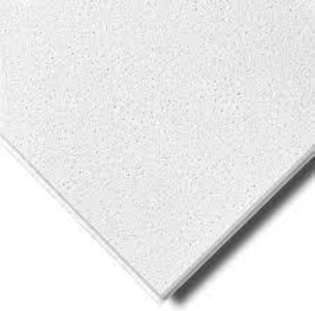 Потолки Армстронг (минеральное волокно): Потолочная плита ACADEMIA DIPLOMA Board 1200x600x14 (Академия диплома борд)Армстронг в Мир Потолков