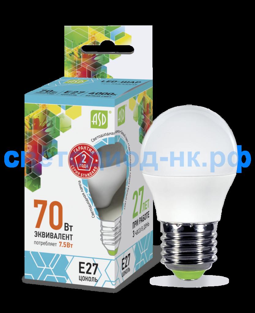 Цоколь Е27: LED-ШАР-standard 5Вт 210-240В Е27 4000К 495Лм ASD в СВЕТОВОД