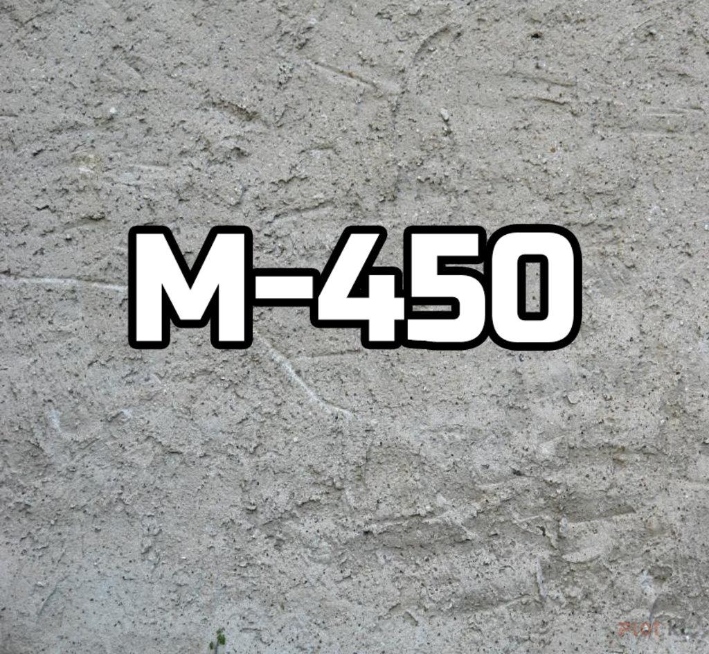 Бетон: БЕТОН ТОВАРНЫЙ М-450 в ОренбургНитраСтрой