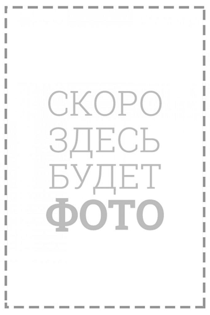 Блинчики: Блинчик Дальневосточный в Царевы Пироги