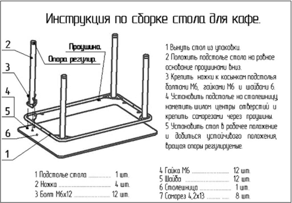 Столы кухонные: Стол СКМ 01 разборный (чёрный) в АРТ-МЕБЕЛЬ НН