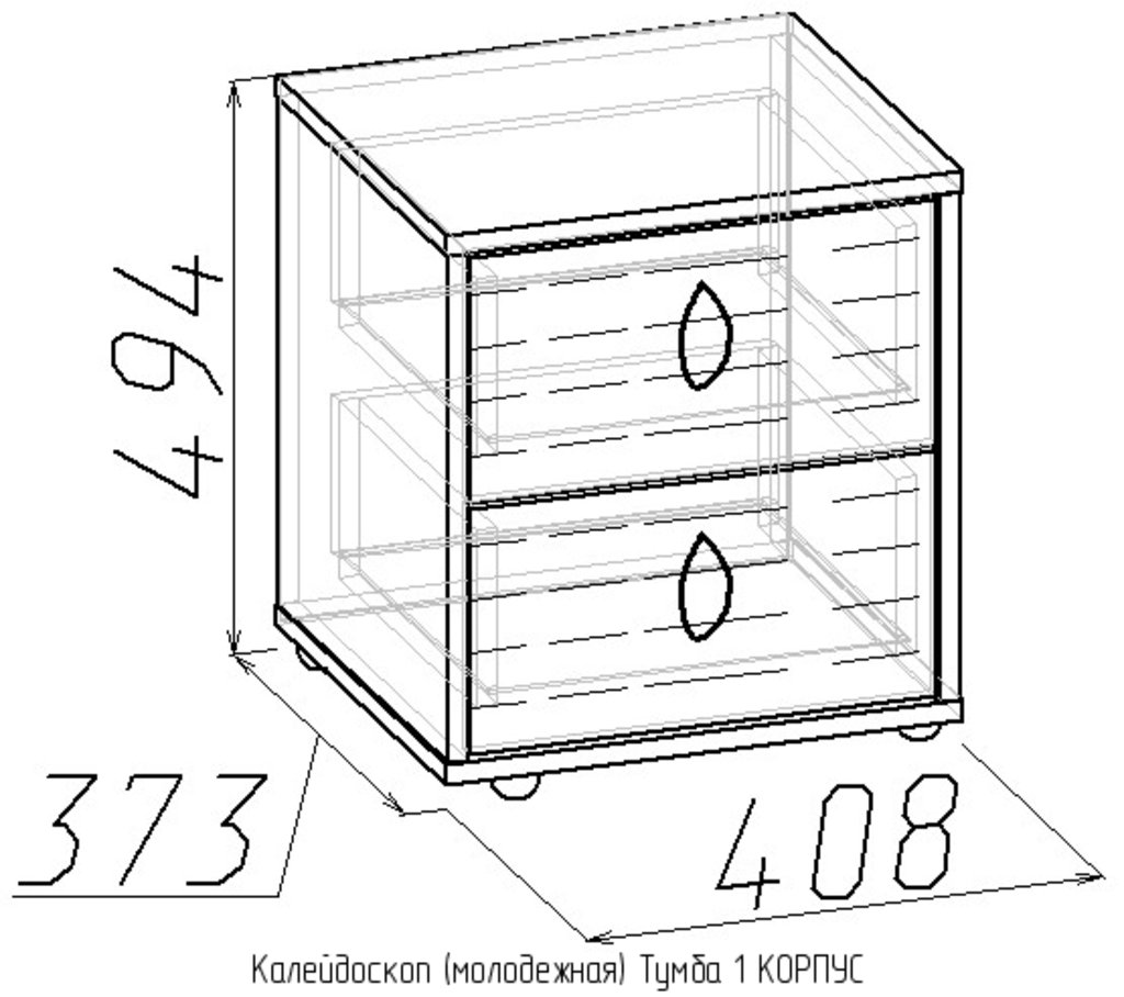 Тумбочки детские: Тумба 1 Калейдоскоп в Стильная мебель