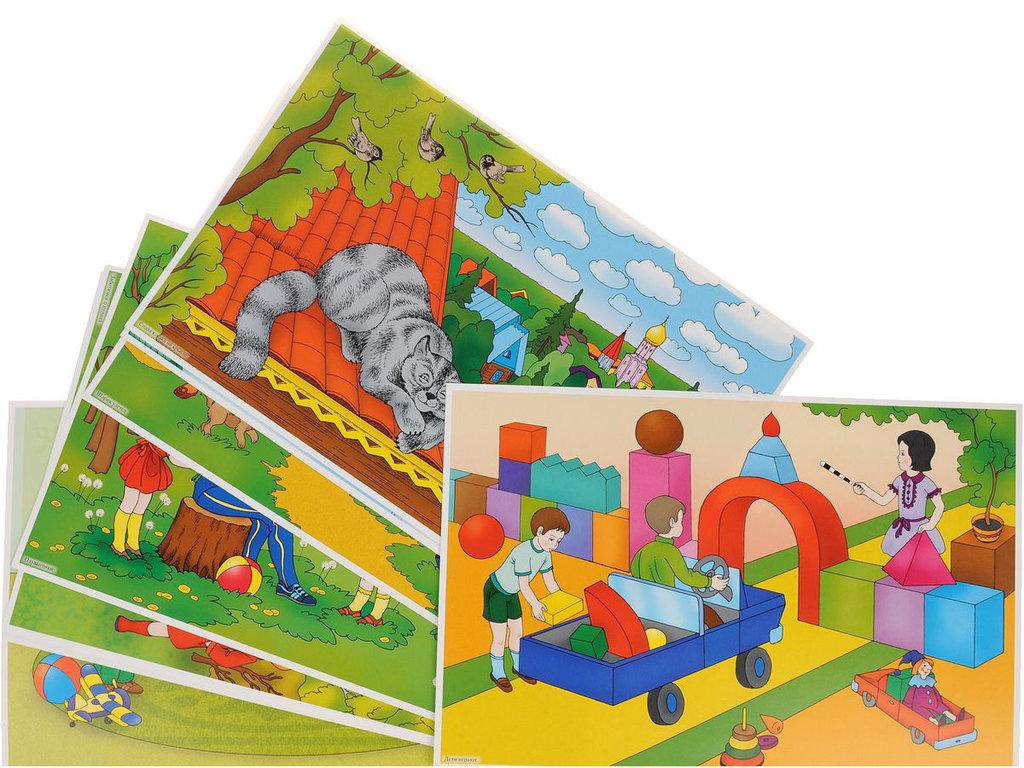 Мебель для учебных заведений и библиотек, общее: Наглядные пособия для детских садов в Учебная литература, ООО