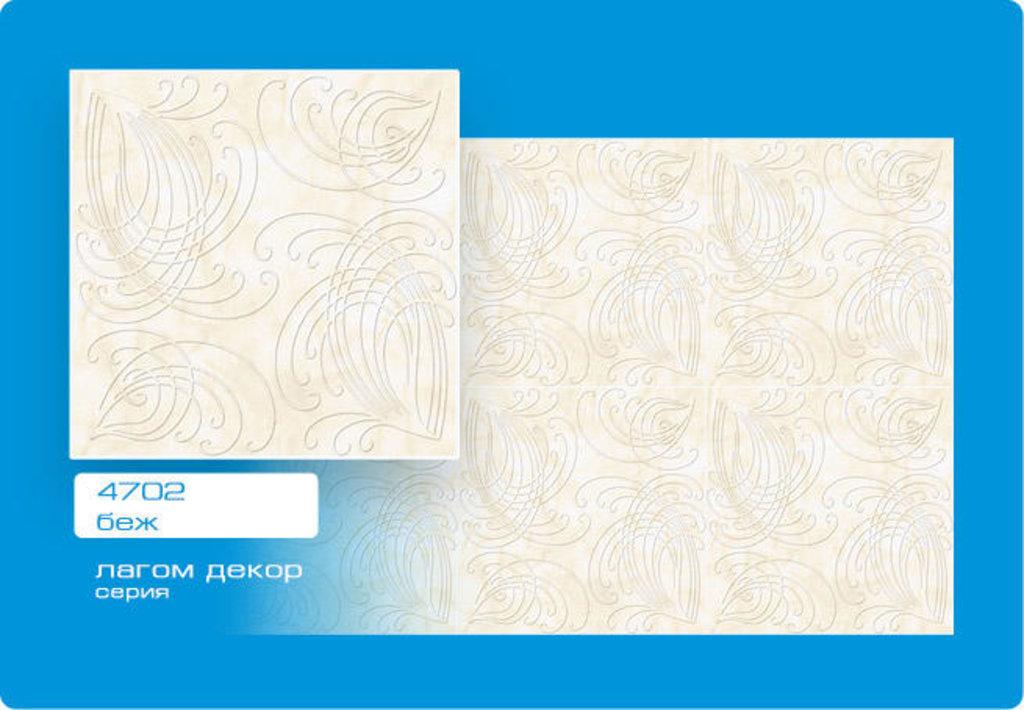 Потолочная плитка: Плитка ЛАГОМ ДЕКОР экструзионная 4702 беж в Мир Потолков