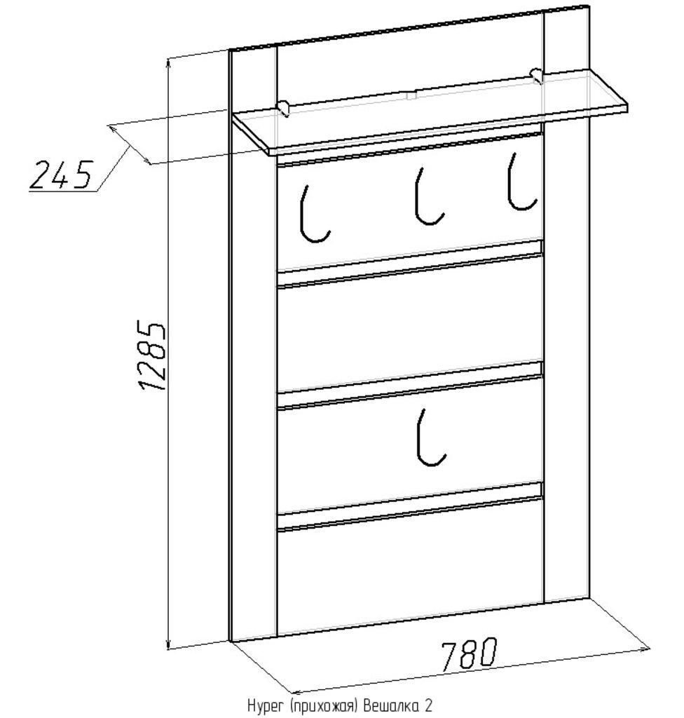 Мебель для прихожих, общее: Вешалка 2 Hyper в Стильная мебель