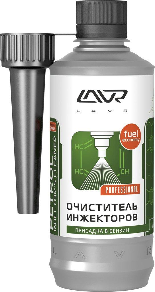 Автохимия и автокосметика: Очиститель инжектора Lavr бензин на 40-60 л 310 мл Ln2109 в MОТОР