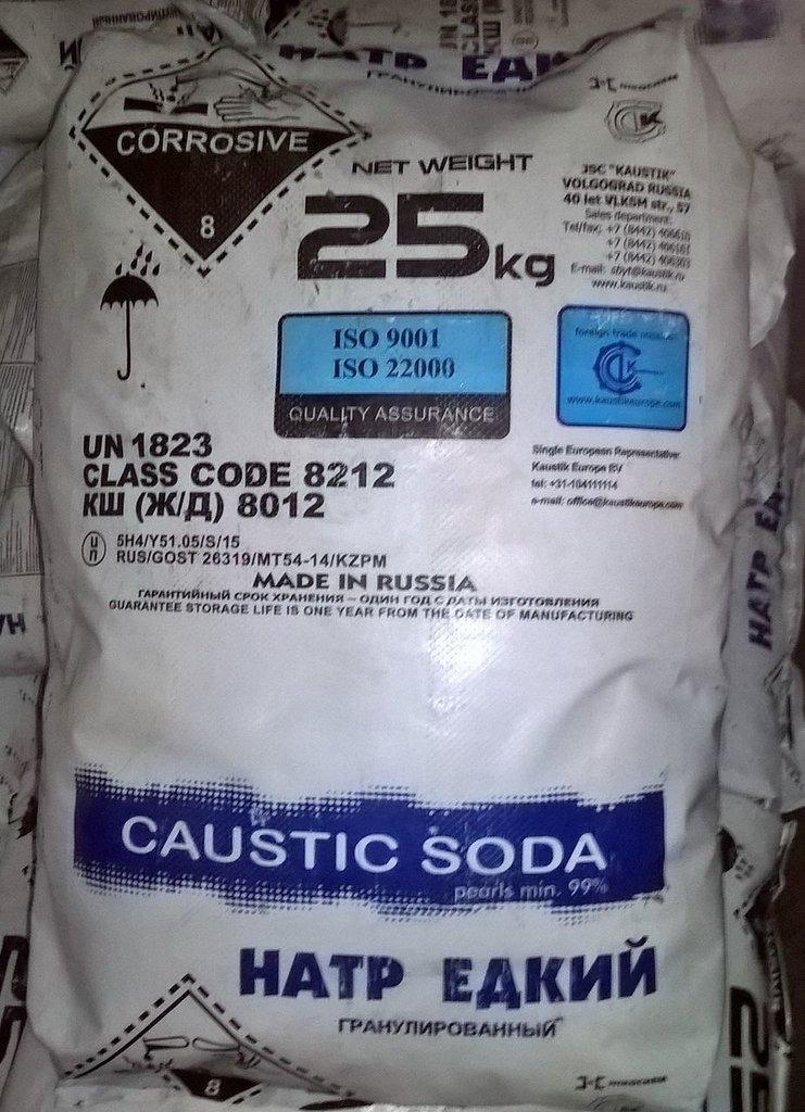 Сода каустическая (натрий Едкий) Технический в ХИМОПТТОРГ