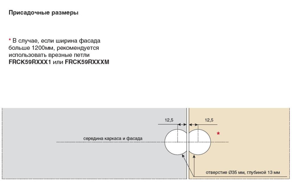 """Мебельная фурнитура """"НОВИНКИ"""": Петля врезная для откидных фасадов (в комплекте с белыми заглушками и евровинтами) в МебельСтрой"""