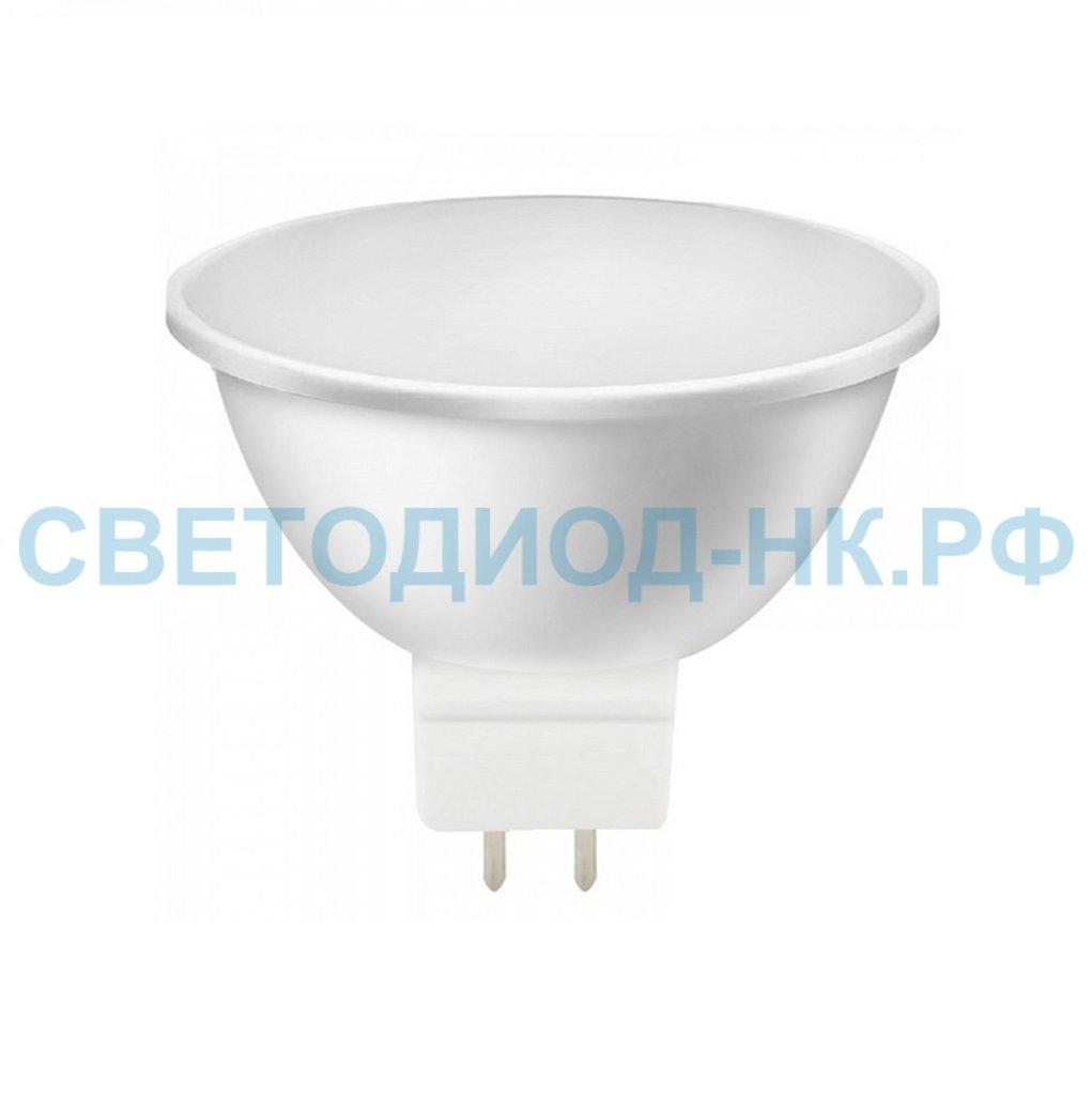 Цоколь GU5.3 (MR16): LED-MR-16 9,5Вт 4000К DIODTRADE в СВЕТОВОД