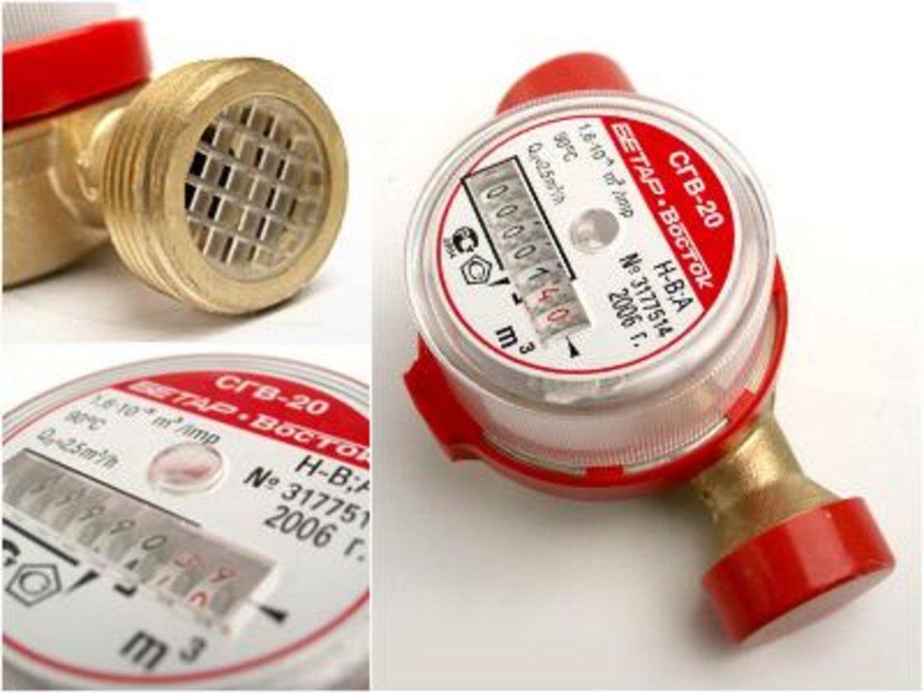 Счетчики воды: Счетчик для воды бытовой диаметр 16мм БЕТАР СГВ 15 антимагнитный в Аквацентр