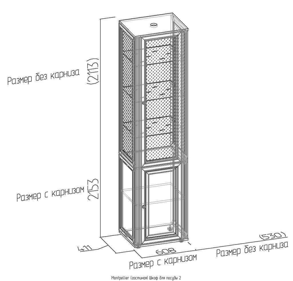 Буфеты и серванты: Шкаф для посуды 2 Montpellier в Стильная мебель