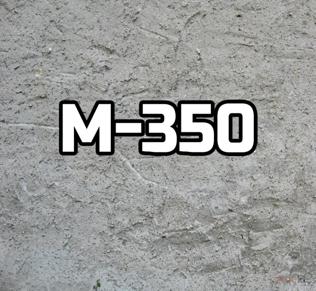 Бетон: БЕТОН ТОВАРНЫЙ М-350 в ОренбургНитраСтрой