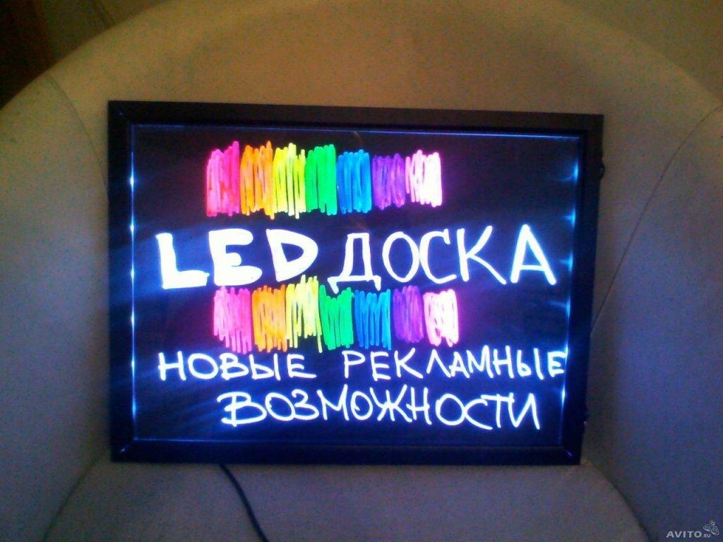 Маркерные светодиодные доски: Маркерная LED доска - BLACK 5070 в СВЕТОВОД