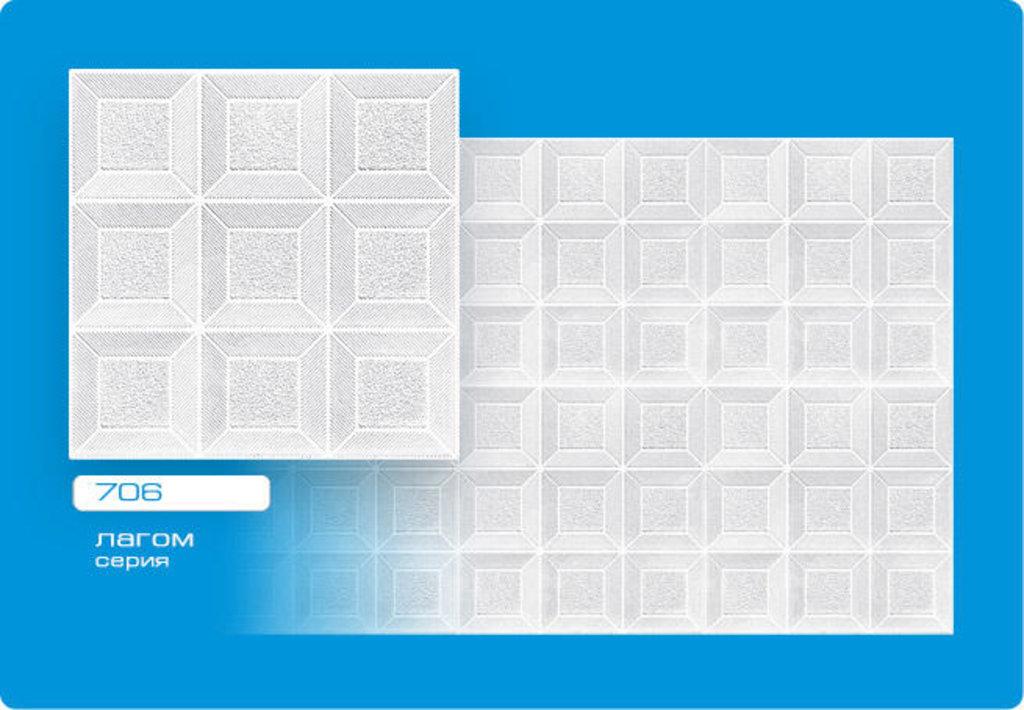 Потолочная плитка: Плитка ЛАГОМ прессованная 706 в Мир Потолков