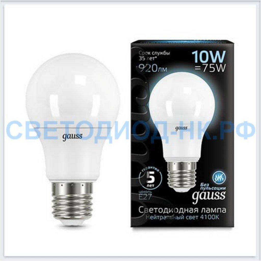 Цоколь Е27: Gauss LED A60 10W E27 920lm 4100K в СВЕТОВОД