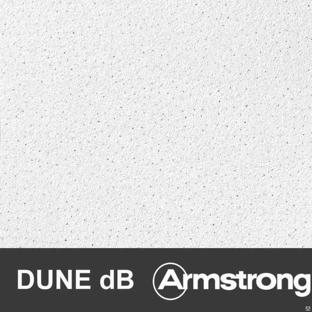 Потолки Армстронг (минеральное волокно): Акустическая потолочная панель DUNE dB Tegular 600x600x19 (Дюна Дб Тегулар) арт.BP3011M4A в Мир Потолков
