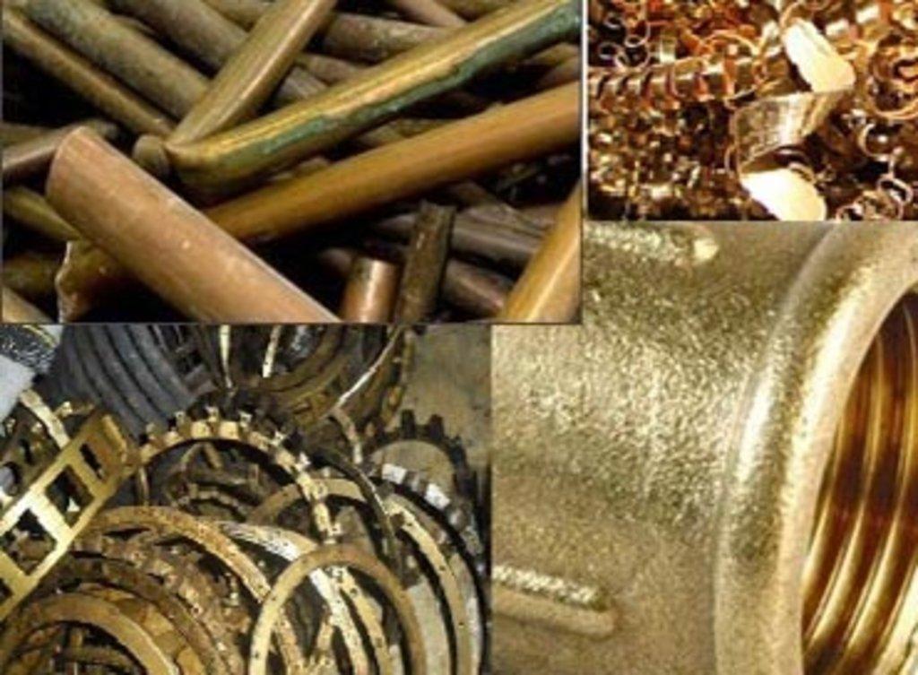 Цветной металл: Латунь в БазаАКБ