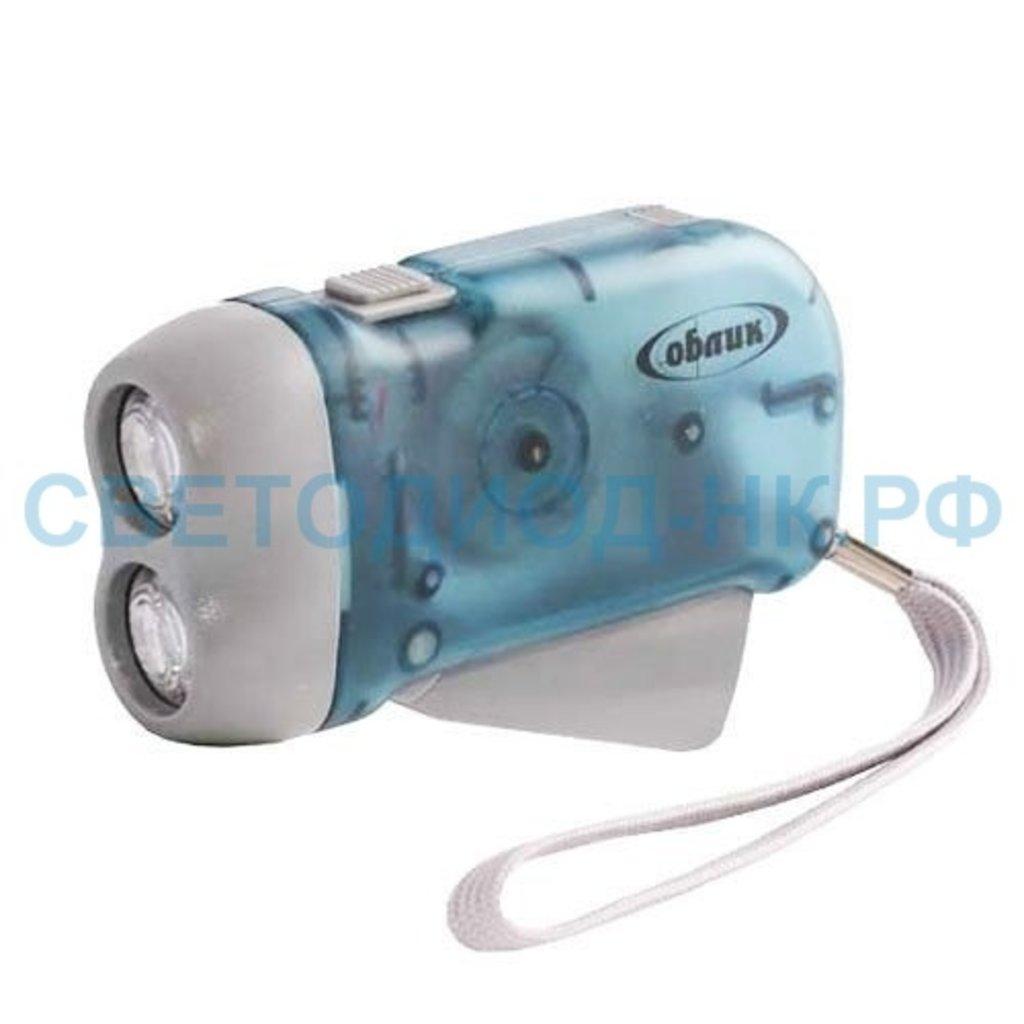 Светодиодные фонари, пушлайты: Облик фонарь ручной 502 (э/динамический+акк.) 2св/д, голубой+серый/пластик, 2 режима в СВЕТОВОД
