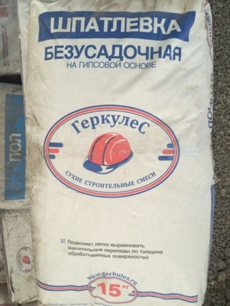 Шпатлевка: Шпатлевка безусадочная Геркулес (мешок 15 кг) в 100 пудов