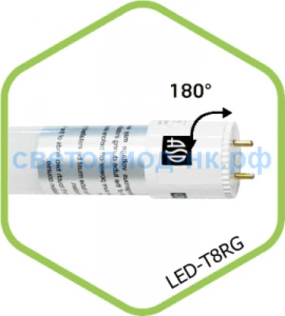 Цоколь G13 (Лампы Т8): LED-T8R-standard 10Вт 160-260В G13 6500К 800Лм 600мм ASD матовая в СВЕТОВОД