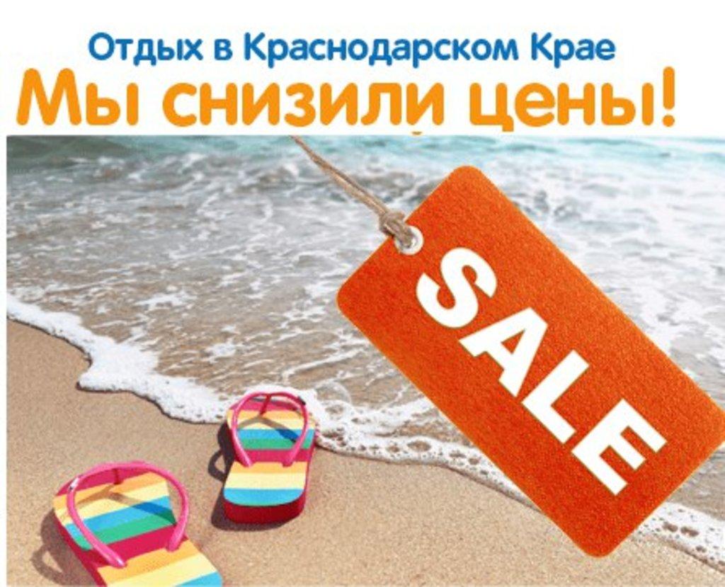 Отели, гостиницы: Автобусный тур на Море: Геленджик-Анапа-Витязево в ЛОЦМАН