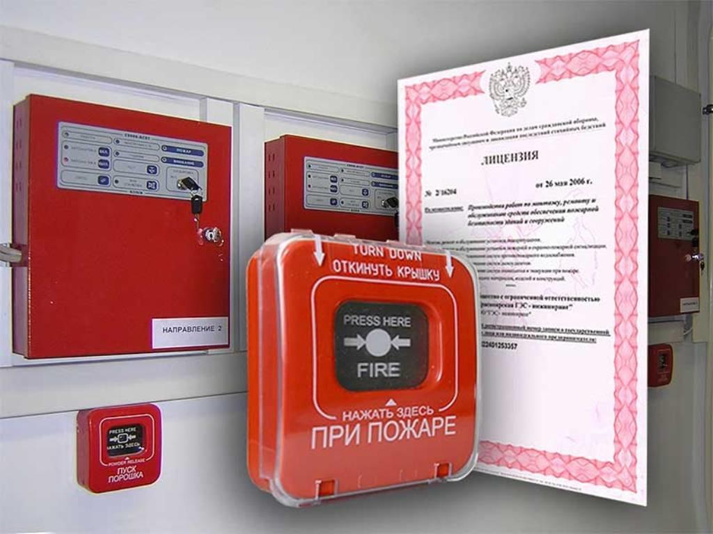 Лицензирование, сертификация: Лицензия МЧС на деятельность по монтажу, техническому обслуживанию и ремонту средств обеспечения пожарной безопасности в Норма Права - Юридическое сопровождение бизнеса, ООО