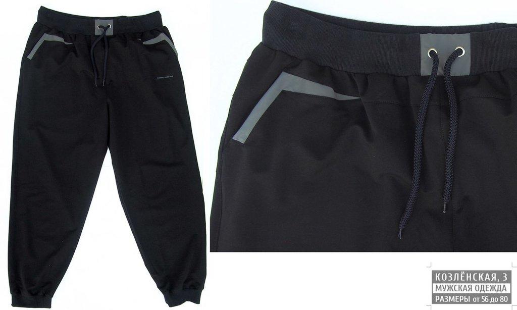 Спортивная одежда: Мужские спортивные брюки в Богатырь, мужская одежда больших размеров