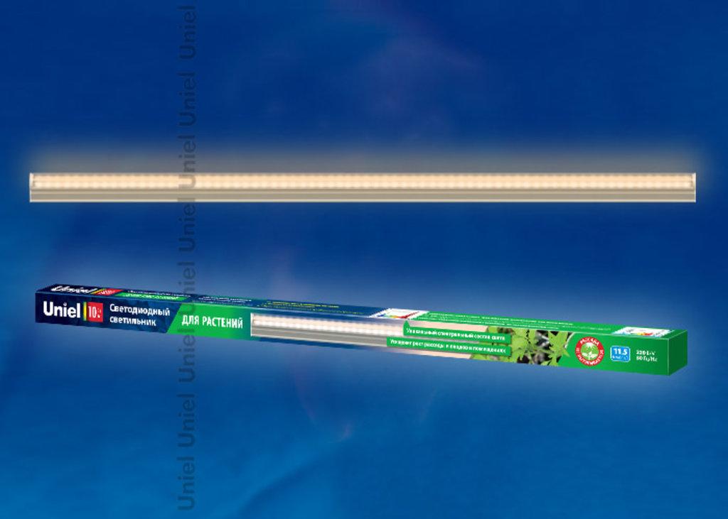 Тепличное освещение: Светильник светодиодный ULI-P10-10W/SPFR IP40 SILVER Uniel в СВЕТОВОД