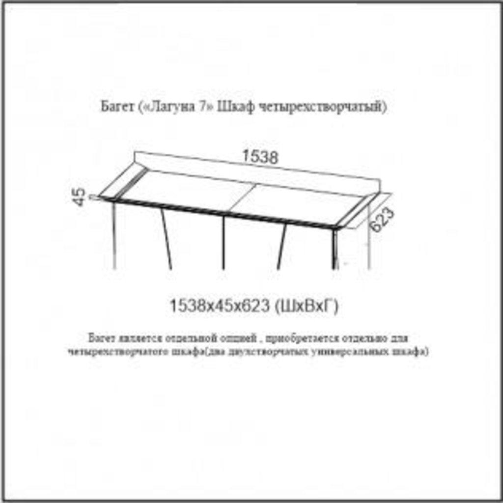 Мебель для спальни Лагуна-7: Багет Лагуна-7 в Диван Плюс