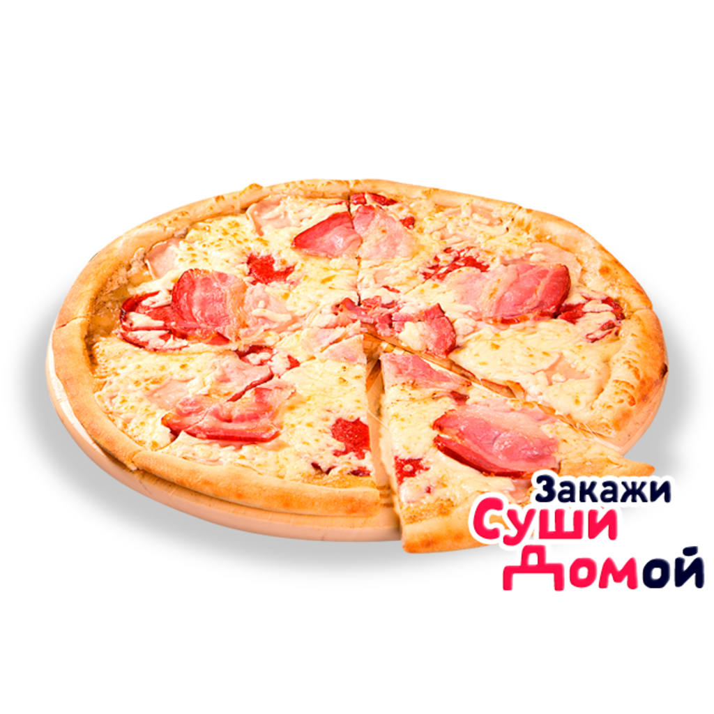 Пиццетта: Пиццетта Мясная в ВОЗЬМИ суши домОЙ